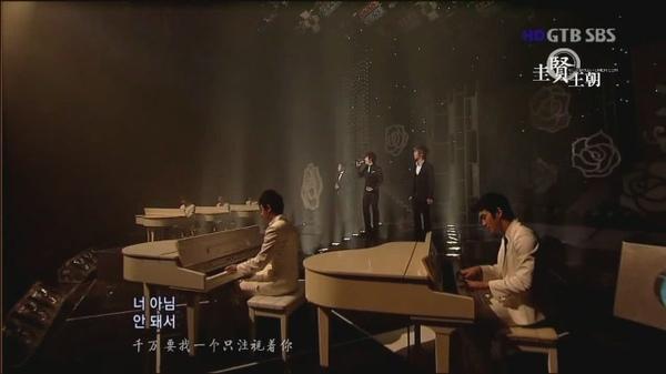 090419 SBS人氣歌謠的特別舞台 JRY[09-13-17].JPG