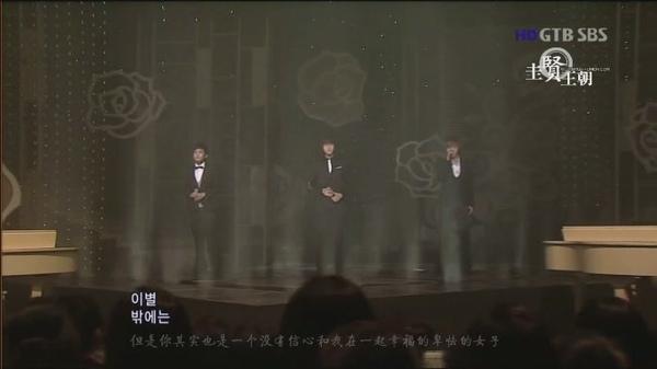 090419 SBS人氣歌謠的特別舞台 JRY[09-13-42].JPG
