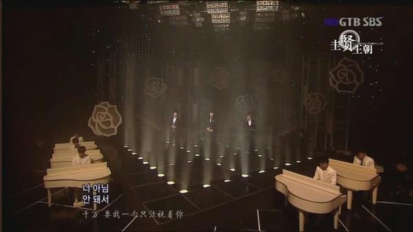 090419 SBS人氣歌謠的特別舞台 JRY[09-14-24].JPG