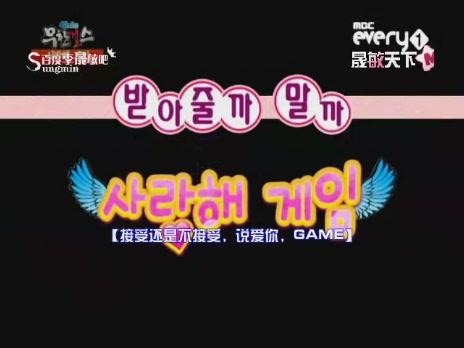 090417 MBCevery1無限Girls[(018324)15-43-57].JPG