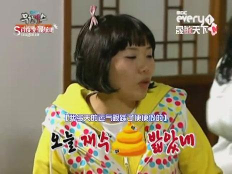 090417 MBCevery1無限Girls[(030120)15-49-17].JPG