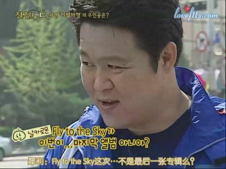 SBS 至親筆記 090508 FTTS 離別特輯 [LoveFTT][(001853)21-30-48].JPG