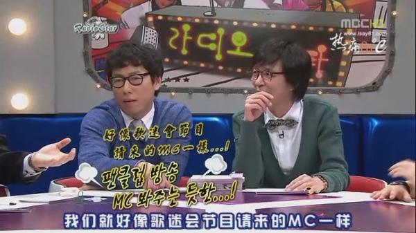 MBC 黃金漁場RadioStar 090408 彗星、志勛 完整特效版 [热病81℃][(015208)17-04-22].JPG