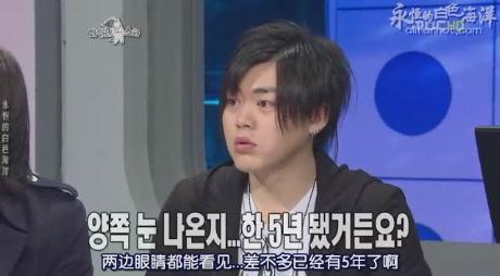 090415 MBC 黃金漁場 - Radio Star 文熙俊 上[(001761)14-59-09].JPG