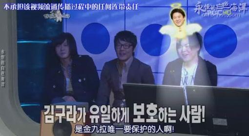 090415 MBC 黃金漁場 - Radio Star 文熙俊 上[(001863)14-39-31].JPG