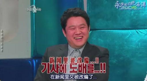 090415 MBC 黃金漁場 - Radio Star 文熙俊 上[(004534)14-40-44].JPG