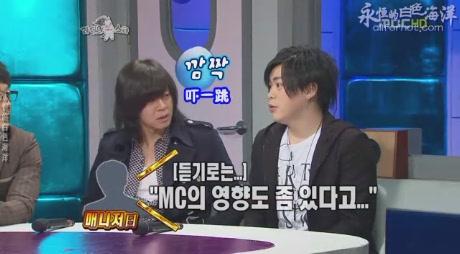 090415 MBC 黃金漁場 - Radio Star 文熙俊 上[(004714)15-00-34].JPG