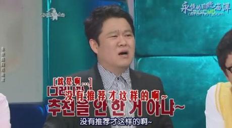 090415 MBC 黃金漁場 - Radio Star 文熙俊 上[(006278)15-01-21].JPG