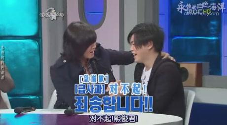 090415 MBC 黃金漁場 - Radio Star 文熙俊 上[(006531)15-01-31].JPG