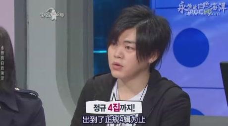 090415 MBC 黃金漁場 - Radio Star 文熙俊 上[(010649)15-03-31].JPG
