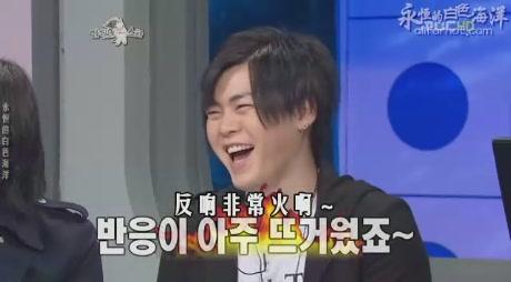 090415 MBC 黃金漁場 - Radio Star 文熙俊 上[(012731)15-04-33].JPG