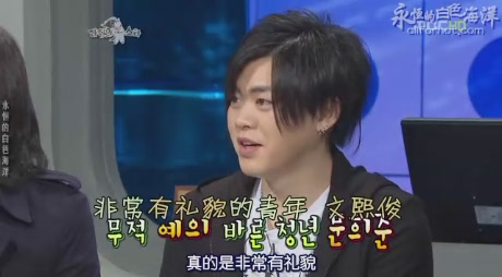 090415 MBC 黃金漁場 - Radio Star 文熙俊 上[(018307)15-08-00].JPG
