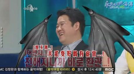 090415 MBC 黃金漁場 - Radio Star 文熙俊 上[(019532)15-08-43].JPG