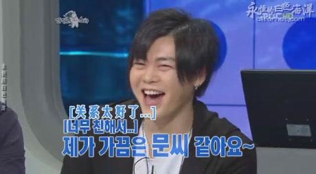 090415 MBC 黃金漁場 - Radio Star 文熙俊 上[(021656)15-09-57].JPG
