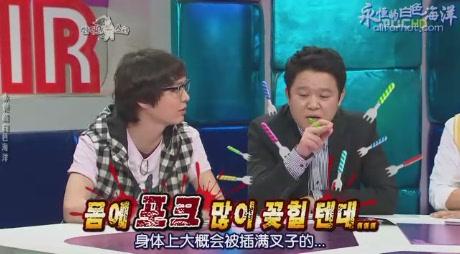 090415 MBC 黃金漁場 - Radio Star 文熙俊 上[(023978)15-11-02].JPG