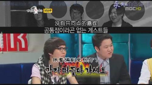 090422 MBC 黃金漁場 - Radio Star 文熙俊 下[(000203)14-26-43].JPG