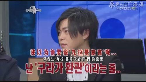 090422 MBC 黃金漁場 - Radio Star 文熙俊 下[(000351)14-38-00].JPG