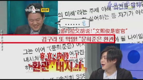 090422 MBC 黃金漁場 - Radio Star 文熙俊 下[(000387)14-26-55].JPG