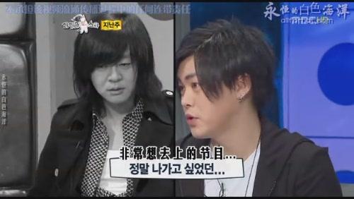 090422 MBC 黃金漁場 - Radio Star 文熙俊 下[(000540)14-27-03].JPG