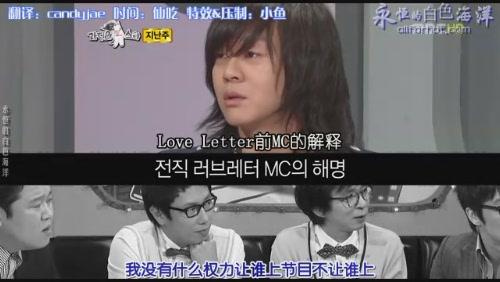 090422 MBC 黃金漁場 - Radio Star 文熙俊 下[(000620)14-27-09].JPG