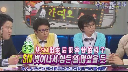 090422 MBC 黃金漁場 - Radio Star 文熙俊 下[(006188)14-30-11].JPG