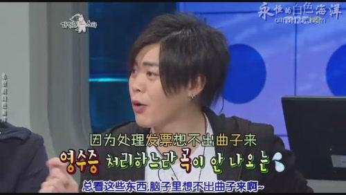 090422 MBC 黃金漁場 - Radio Star 文熙俊 下[(007255)14-30-43].JPG