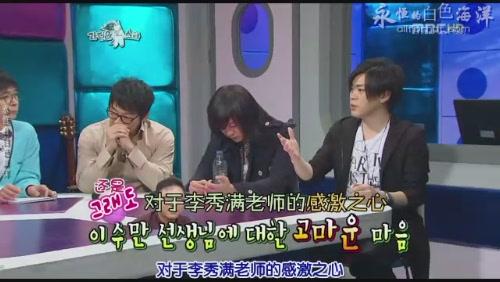 090422 MBC 黃金漁場 - Radio Star 文熙俊 下[(008623)14-31-22].JPG