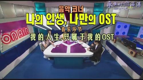 090422 MBC 黃金漁場 - Radio Star 文熙俊 下[(009971)14-32-01].JPG