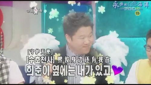 090422 MBC 黃金漁場 - Radio Star 文熙俊 下[(010494)14-32-17].JPG