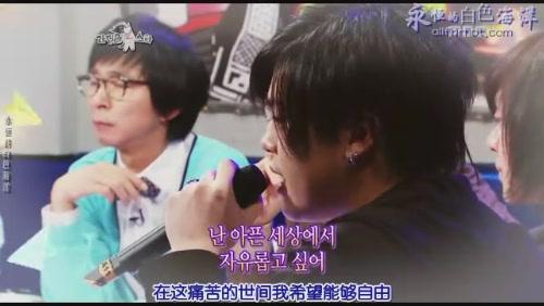 090422 MBC 黃金漁場 - Radio Star 文熙俊 下[(013603)14-33-49].JPG