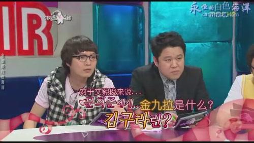 090422 MBC 黃金漁場 - Radio Star 文熙俊 下[(019895)14-36-50].JPG