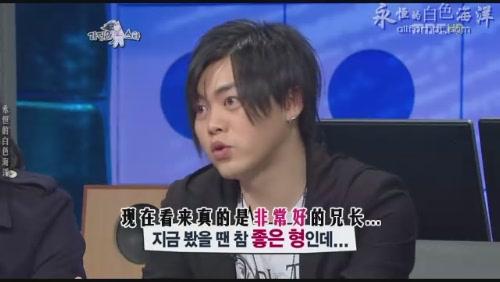 090422 MBC 黃金漁場 - Radio Star 文熙俊 下[(020072)14-36-58].JPG