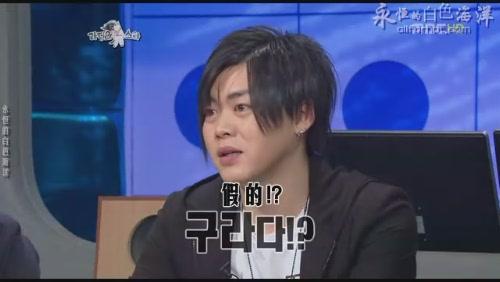 090422 MBC 黃金漁場 - Radio Star 文熙俊 下[(020848)14-37-29].JPG