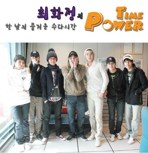 090406sbspowertimeradio02.jpg