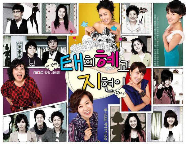MBC HEEJUN01.jpg