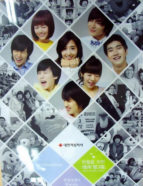 2009捐血宣傳海報攝影03.jpg