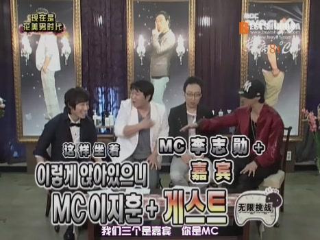 090616 MBC 現在是花美男時代 JunJin [(006685)20-23-23].JPG