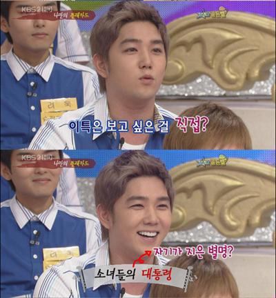 090620 KBS STAR GOLDEN BELL 06-2.jpg