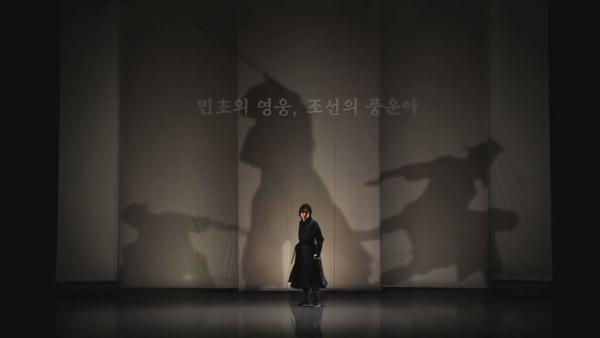 Teaser15.JPG