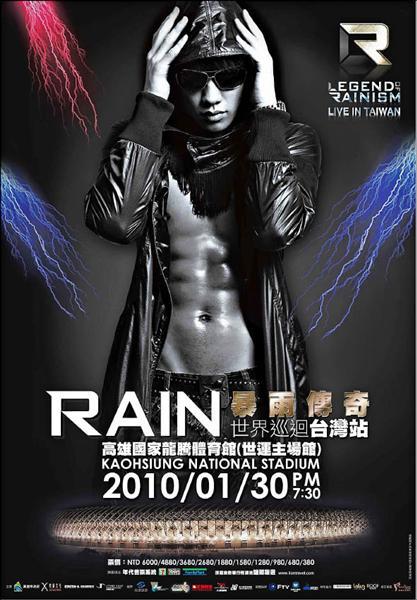 RAIN20100130KNS.jpg
