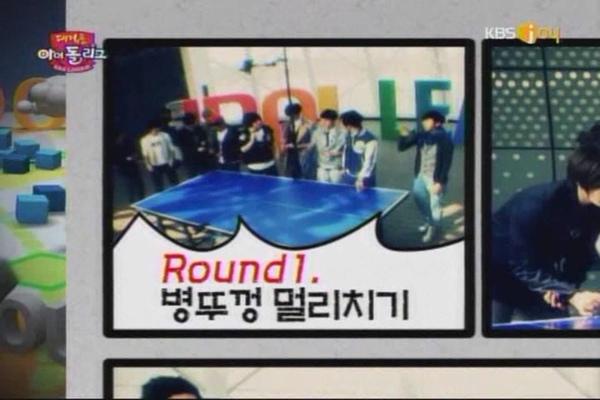 100504 KBS JOY Idol League 02.JPG