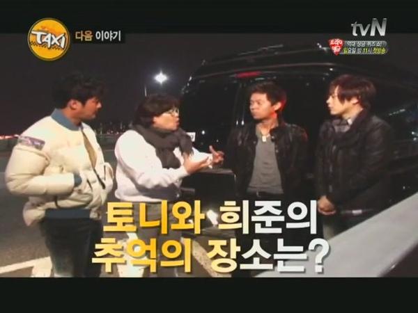 [tvN] 현장토크쇼 택시.E168.101202.박경림2부-토니안1부.SDTV.H264-CHAN[11-38-00].JPG