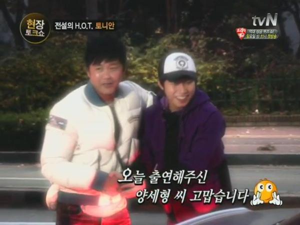 [tvN] 현장토크쇼 택시.E168.101202.박경림2부-토니안1부.SDTV.H264-CHAN[11-21-01].JPG