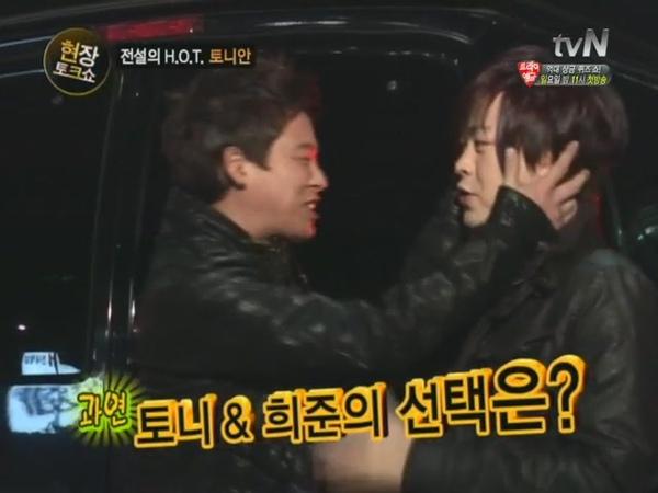 [tvN] 현장토크쇼 택시.E168.101202.박경림2부-토니안1부.SDTV.H264-CHAN[11-34-56].JPG