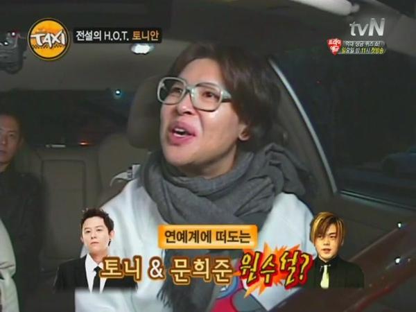 [tvN] 현장토크쇼 택시.E168.101202.박경림2부-토니안1부.SDTV.H264-CHAN[11-21-24].JPG