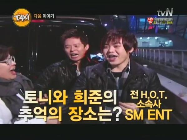 [tvN] 현장토크쇼 택시.E168.101202.박경림2부-토니안1부.SDTV.H264-CHAN[11-39-25].JPG