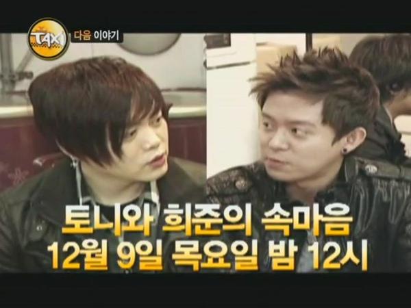 [tvN] 현장토크쇼 택시.E168.101202.박경림2부-토니안1부.SDTV.H264-CHAN[11-40-28].JPG