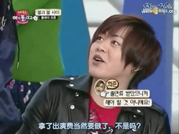 100511 KBS JOY Idol League 01.JPG