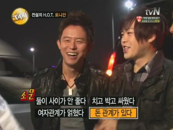 [tvN] 현장토크쇼 택시.E168.101202.박경림2부-토니안1부.SDTV.H264-CHAN[11-29-04].JPG