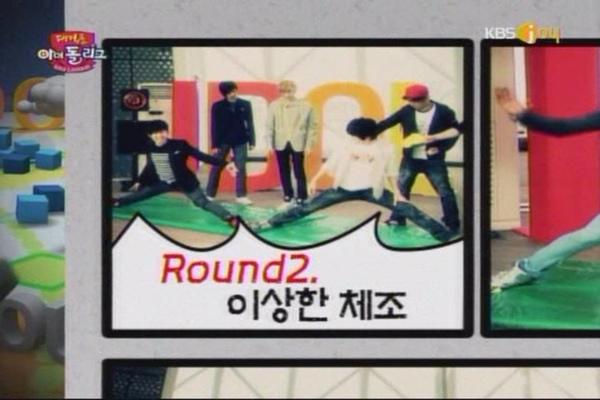 100504 KBS JOY Idol League 05.JPG